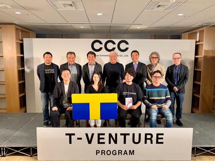 CCC T-venture